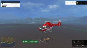 Вертолет для FS 2015