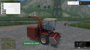 Мод фуражного комбайна для Farming Simulator 2015