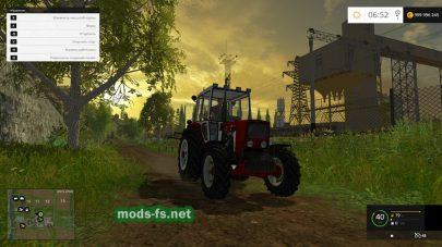 Мод трактора JUMZ