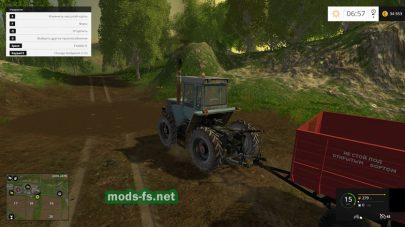 Трактор ХТЗ 16131 для фермы