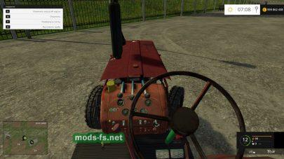Трактор МТЗ-45 для FS 2015