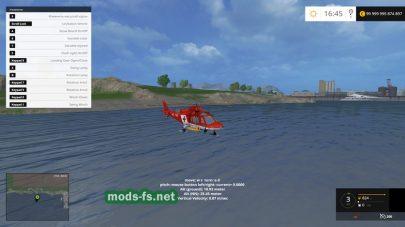 Спасательный вертолет для FS 2015