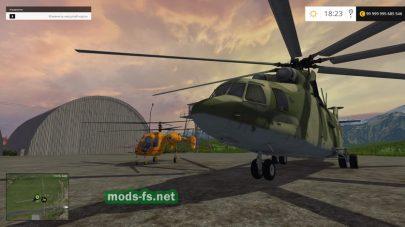 Мод вертолета для Farming Simulator 2015