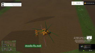 Вертолет для опрыскивания полей в FS 2015