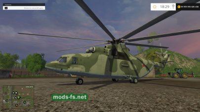 Мод пак вертолетов для FS 2015