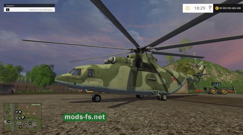 Скачать симулятор на вертолетах