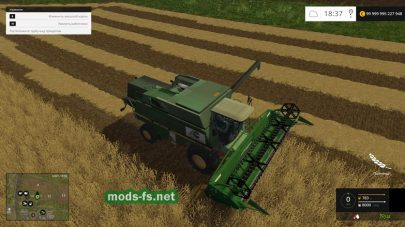 John Deere 2056 mods