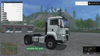 Тягач с прицепом Semitrailer HKL