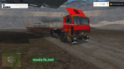 Тягач МАЗ-5551 с прицепом МАЗ-938662