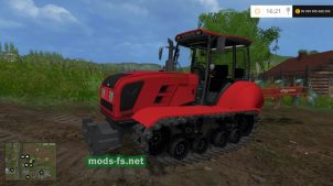 Мод трактора МТЗ-2103 для FS 2015