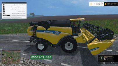 Мод зерноуборочного комбайна New Holland TC 4.90