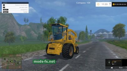 New Holland FX48