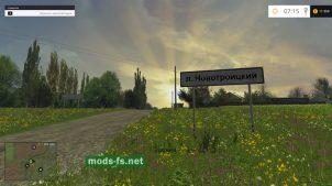 "Карта ""Посёлок Новотроицкий"""