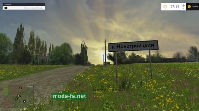 Карта «Посёлок Новотроицкий»