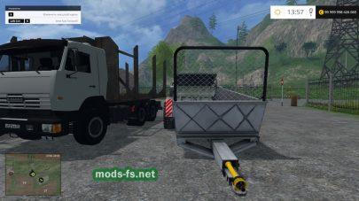 Прицеп-разбрасыватель для навоза