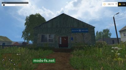 Почта России в Farming Simulator 2015