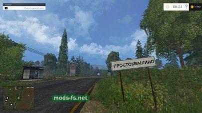 Карта «prostokvashino»