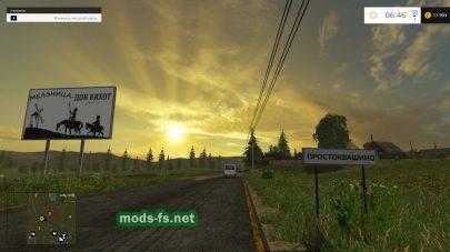 «Простоквашино» для Farming Simulator 2015