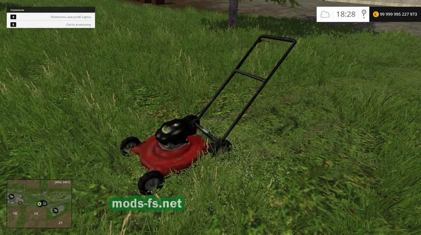 скачать мод на газона косилку для Farming Simulator 2015 - фото 2