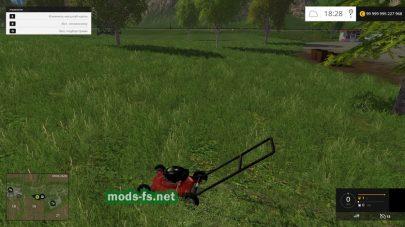 «Push Lawn Mower» – газонокосилка для FS 2015