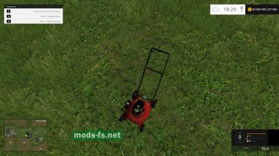 Push Lawn Mower mods