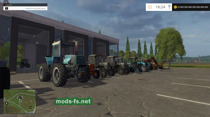 Скачать моды на фермер симулятор 2017 пак на русскую технику