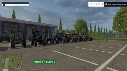 Пак русских тракторов для FS 2015
