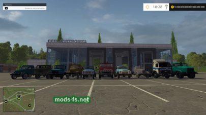 Пак русских грузовиков для FS 2015