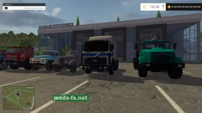 Russian Technik Pack для FS 2015
