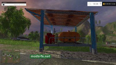 «Tanker Station v 1.2»