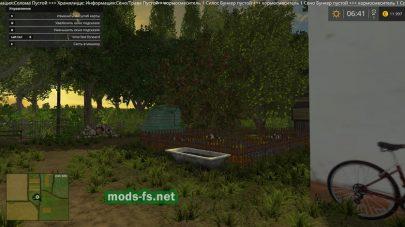 Село в игре Farming Simulator 2015