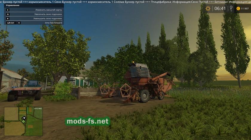 скачать моды на фермер симулятор 2015 на карту янова долина - фото 3