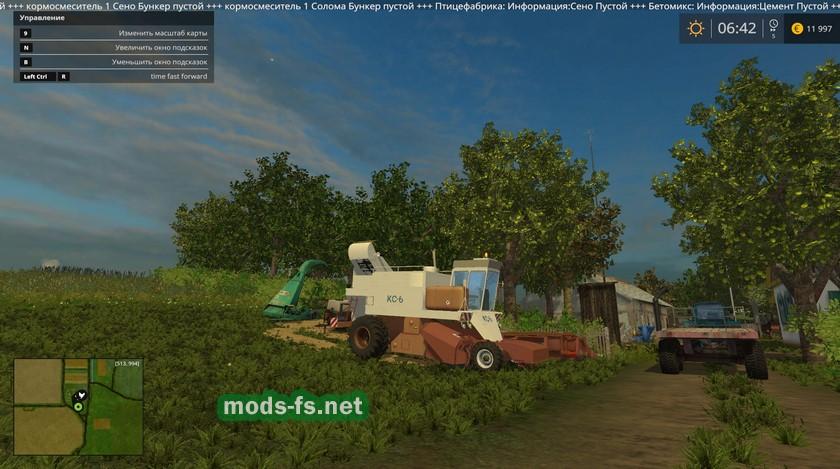 скачать моды на фермер симулятор 2015 на карту янова долина - фото 6