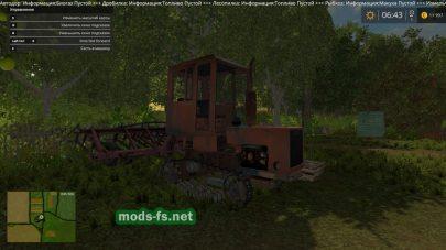 Гусеничный трактор в FS 2015