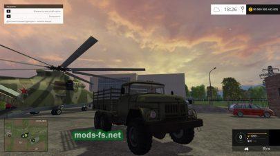 Мод пак грузовиков ЗИЛ-131