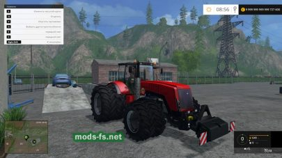 Трактор Беларус 4522 для Farming Simulator 2015