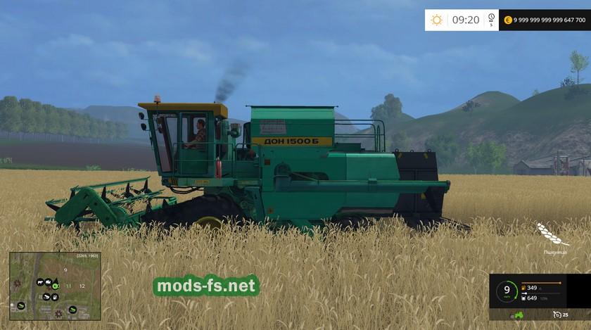 скачать мод дон 1500 для Farming Simulator 2015 - фото 10