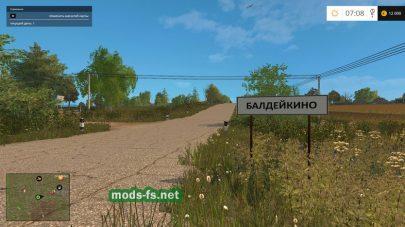 «Балдейкино» в Farming Simulator 2015