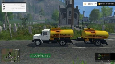 gaz fuel pack v 1.0