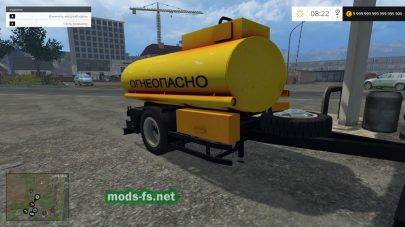 ГАЗ «бензовоз» для Farming Simulator 2015