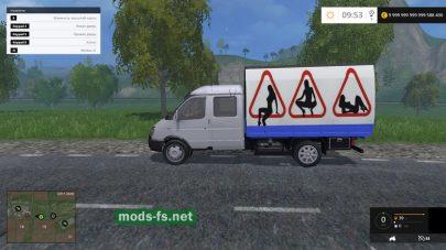 Скриншот мода «ГАЗель 3310»