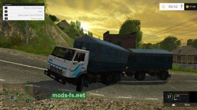 КамАЗ 5320 с закрытым прицепом