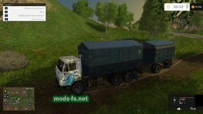 kamaz-5320 mods