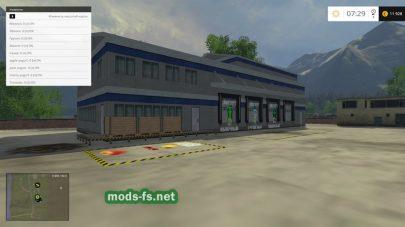 Производство йогурта в игре Farming Simulator 2015