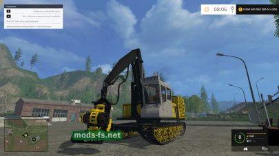 Валочно-пакетирующая машина для Farming Simulator 2015