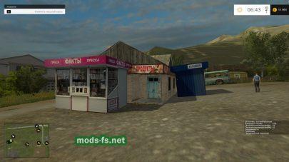 Магазины в игре