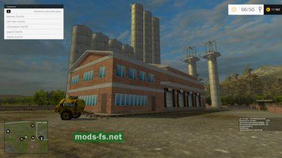 Карта «Мельничная падь» для Farming Simulator 2015