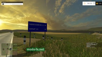 «melnichnaja pad» maps