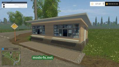 Мод «Real Life» для Farming Simulator 2015