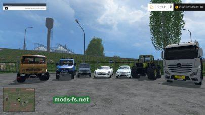 Пак техники Mercedes для Farming Simulator 2015
